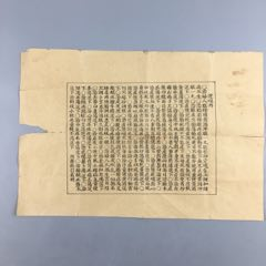 還魂丹(se77441514)_7788舊貨商城__七七八八商品交易平臺(7788.com)