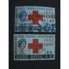 香港1963年c12紅十字會成立百年紀念郵票信銷2全(se77442157)_7788舊貨商城__七七八八商品交易平臺(7788.com)