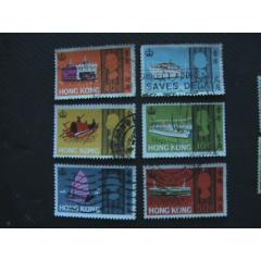 香港1968年s3海上交通工具(船)郵票信銷六枚全(se77442165)_7788舊貨商城__七七八八商品交易平臺(7788.com)