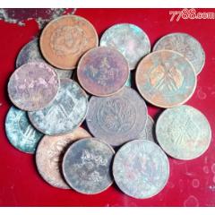 銅幣十六枚特價(se77442488)_7788舊貨商城__七七八八商品交易平臺(7788.com)