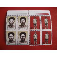 1999-8方志敏,上邊色標(se77442502)_7788舊貨商城__七七八八商品交易平臺(7788.com)