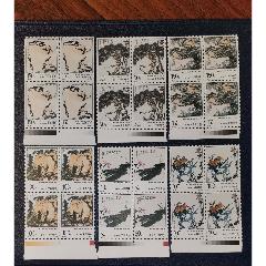 1997-4潘天壽,下邊色標方聯(se77442450)_7788舊貨商城__七七八八商品交易平臺(7788.com)