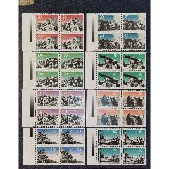 1995-17抗戰勝利50周年.左邊色標方聯(se77442406)_7788舊貨商城__七七八八商品交易平臺(7788.com)