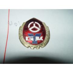 路政帽徽(se77442738)_7788舊貨商城__七七八八商品交易平臺(7788.com)