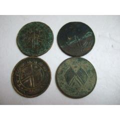 銅幣4個(se77442925)_7788舊貨商城__七七八八商品交易平臺(7788.com)