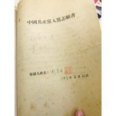 周享五(se77443213)_7788舊貨商城__七七八八商品交易平臺(7788.com)
