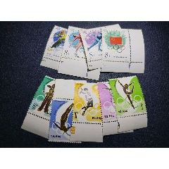 J.54冬奧和J.62重返奧運郵票(se77443609)_7788舊貨商城__七七八八商品交易平臺(7788.com)