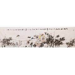 竹林雅集180/50cm紙本未裝裱(se77444227)_7788舊貨商城__七七八八商品交易平臺(7788.com)