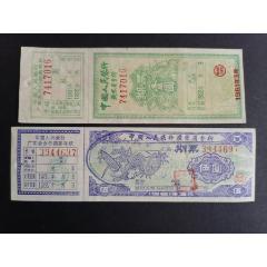 廣東省1962年期票(se77444390)_7788舊貨商城__七七八八商品交易平臺(7788.com)
