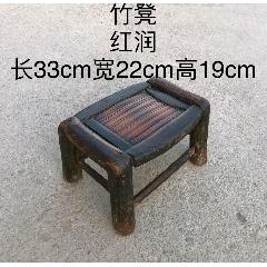 竹凳~包�{�t��清代�L33cm��22cm高19cm(se77444766)_7788�f�商城__七七八八商品交易平�_(7788.com)