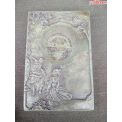 石雕人物硯臺(se77454556)_7788舊貨商城__七七八八商品交易平臺(7788.com)