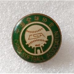 中國壘球協會(se77446377)_7788舊貨商城__七七八八商品交易平臺(7788.com)