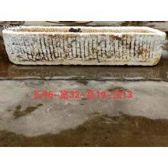 漢白玉石盆10(se77447366)_7788舊貨商城__七七八八商品交易平臺(7788.com)