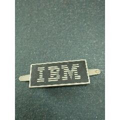 IBM(se77447694)_7788舊貨商城__七七八八商品交易平臺(7788.com)