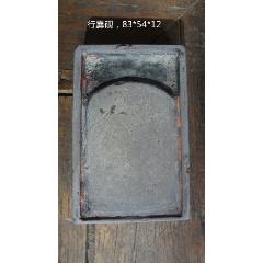 清代行囊硯(se77448902)_7788舊貨商城__七七八八商品交易平臺(7788.com)