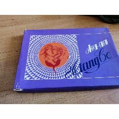 80年代相冊(se77454501)_7788舊貨商城__七七八八商品交易平臺(7788.com)