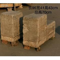 上馬石(se77455787)_7788舊貨商城__七七八八商品交易平臺(7788.com)