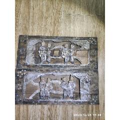 清代木雕人物故事花板(se77456176)_7788舊貨商城__七七八八商品交易平臺(7788.com)