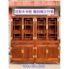花梨木書柜一對(se77457527)_7788舊貨商城__七七八八商品交易平臺(7788.com)