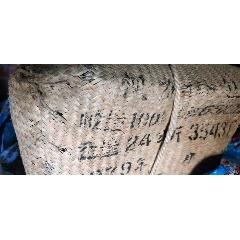 65式挎包(se77459377)_7788舊貨商城__七七八八商品交易平臺(7788.com)