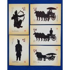 陜西皮影(5種合售)(se77483000)_7788舊貨商城__七七八八商品交易平臺(7788.com)