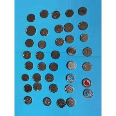 早期銅游戲幣31枚不重樣【合計39枚】(se77476256)_7788舊貨商城__七七八八商品交易平臺(7788.com)