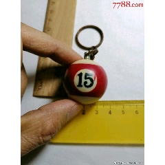 15號小臺球鑰匙扣(se77483375)_7788舊貨商城__七七八八商品交易平臺(7788.com)