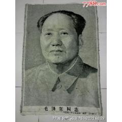 掛毯(se77489717)_7788舊貨商城__七七八八商品交易平臺(7788.com)