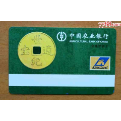 福州市醫療保險卡1枚(se77494479)_7788舊貨商城__七七八八商品交易平臺(7788.com)