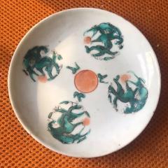 綠釉粉彩團龍瓷盤(se77529566)_7788舊貨商城__七七八八商品交易平臺(7788.com)