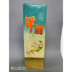 洋酒優曲酒(se77508729)_7788舊貨商城__七七八八商品交易平臺(7788.com)
