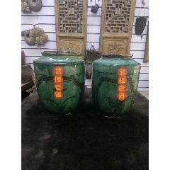 綠釉老酒壇兩個(se77512318)_7788舊貨商城__七七八八商品交易平臺(7788.com)