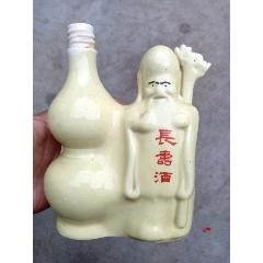 老酒瓶(se77517207)_7788舊貨商城__七七八八商品交易平臺(7788.com)
