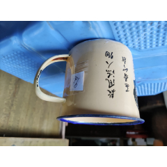 淡黃色小瓷缸(9)(se77531019)_7788舊貨商城__七七八八商品交易平臺(7788.com)