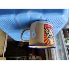 淡黃色小瓷缸(19)(se77531356)_7788舊貨商城__七七八八商品交易平臺(7788.com)