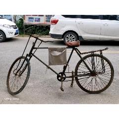 老式自行車二八大杠前身(se77532180)_7788舊貨商城__七七八八商品交易平臺(7788.com)