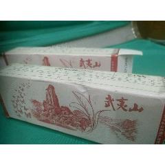 武夷山紀念幣包裝盒(se77586333)_7788舊貨商城__七七八八商品交易平臺(7788.com)