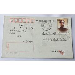 回音卡(se77597116)_7788舊貨商城__七七八八商品交易平臺(7788.com)