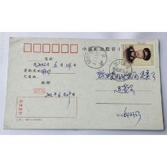 回音卡(se77597125)_7788舊貨商城__七七八八商品交易平臺(7788.com)