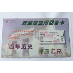 回音卡(se77597214)_7788舊貨商城__七七八八商品交易平臺(7788.com)