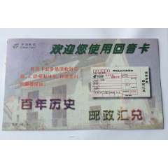 回音卡(se77597238)_7788舊貨商城__七七八八商品交易平臺(7788.com)