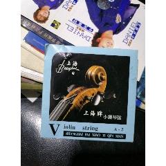 上海牌小提琴弦(se77601126)_7788舊貨商城__七七八八商品交易平臺(7788.com)