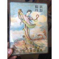 民国人物镜朱桥镇-¥60 元_玻璃镜_7788网