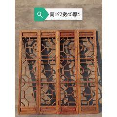 清末民初时期松木隔片一套,纯手工雕刻,复古装修佳品,已清洗干净,尺寸如图-¥1,660 元_木屏风_7788网