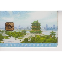 滕王閣(se77630779)_7788舊貨商城__七七八八商品交易平臺(7788.com)