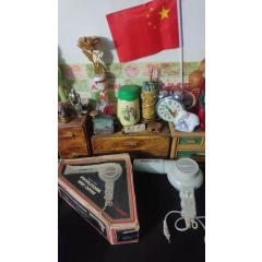 上世紀80-90年代外國品牌電吹風機正常使用原包裝民俗懷舊老物品。(se77641334)_7788舊貨商城__七七八八商品交易平臺(7788.com)