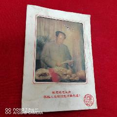 毛主席立體像(se77641905)_7788舊貨商城__七七八八商品交易平臺(7788.com)