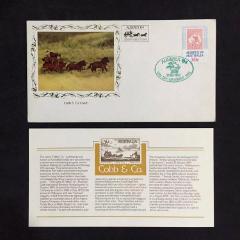 1984年澳大利亞世界郵政日郵票絲綢貼片首日封(se77673376)_7788舊貨商城__七七八八商品交易平臺(7788.com)