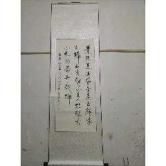 愛萍書法(se77675443)_7788舊貨商城__七七八八商品交易平臺(7788.com)