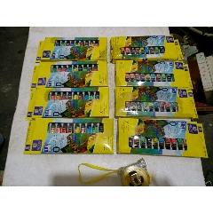 大成牌繪畫顏料8盒同出,正常好用(se77688907)_7788舊貨商城__七七八八商品交易平臺(7788.com)